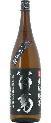 ☆【日本酒】大典白菊(たいてんしらぎく)生もと純米酒雄町七十1800ml