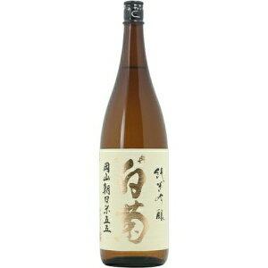 ★【日本酒】大典白菊(たいてんしらぎく)純米吟醸酒朝日米五五29BY1800ml