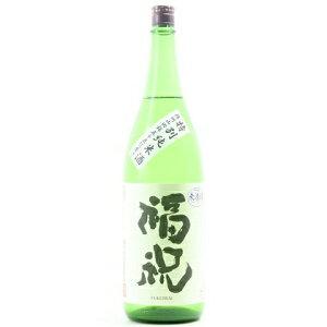 ☆【日本酒】福祝(ふくいわい)特別純米無濾過播州山田錦55%磨き1800ml