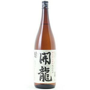 ☆【日本酒】志太泉(しだいずみ)開龍純米原酒朝日奈山田錦1800ml