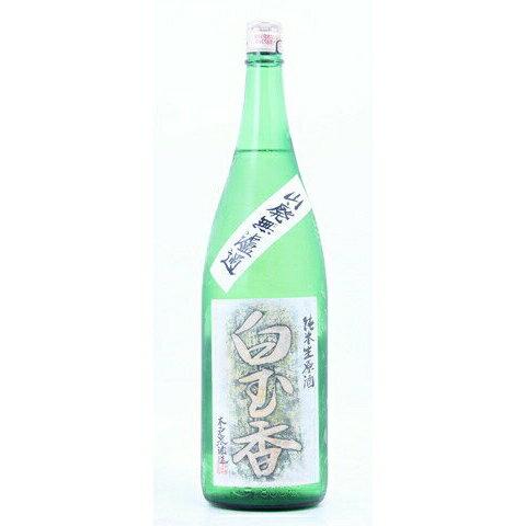 ☆【日本酒】木戸泉(きどいずみ) 山廃純米 無濾過生原酒白玉香 1800ml※クール便発送