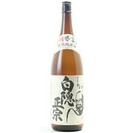 ☆【日本酒】白隠正宗(はくいんまさむね) 特別純米 誉富士 1800ml