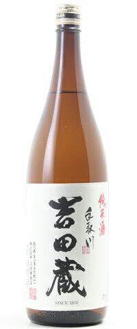 ☆【日本酒】手取川(てどりがわ)純米酒 吉田蔵 1800ml
