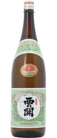 ☆【日本酒】西の関(にしのせき)上撰 本醸造 辛口 1800ml