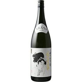 【日本酒/しぼりたて】くどき上手 純米大吟醸 しぼりたて生 R2BY 1800ml ※クール便発送