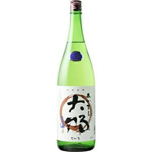 ☆【日本酒/しぼりたて】大那(だいな)あかまる生酒R2BY1800ml※クール便発送