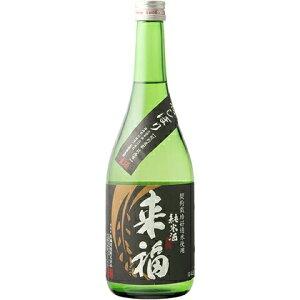 ☆【日本酒/しぼりたて】来福(らいふく)純米生酒初しぼりR2BY720ml※クール便発送