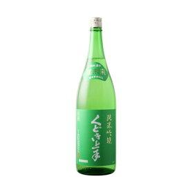 【日本酒】くどき上手 純米吟醸 酒未来50% 1800ml