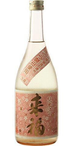 ☆【日本酒/春酒】来福(らいふく)純米生原酒さくら720ml※クール便発送