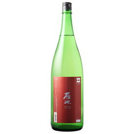 【日本酒/秋酒】雁木(がんぎ)純米吟醸 ひやおろし R2BY 1800ml