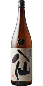 【日本酒】陸奥八仙(むつはっせん)純米吟醸 生原酒 黒ラベル R2BY 1800ml ※クール便発送