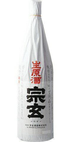【日本酒】宗玄(そうげん)しぼりたて生原酒1800ml※クール便発送