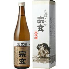 【日本酒】宗玄(そうげん)しぼりたて生原酒720ml※クール便発送