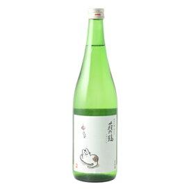 【日本酒/夏酒】萩の鶴(はぎのつる)純米吟醸 別仕込 夕涼み猫 R2BY 720ml