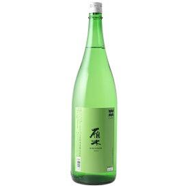 【日本酒】雁木(がんぎ)純米吟醸 ANOTHER 2021 緑ラベル 1800ml