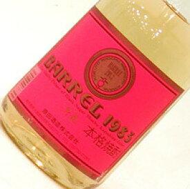 □・【黒糖焼酎】昇龍バーレル 38度 720ml