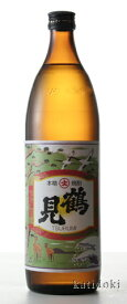 ☆【芋焼酎】鶴見(つるみ) 25度 900ml