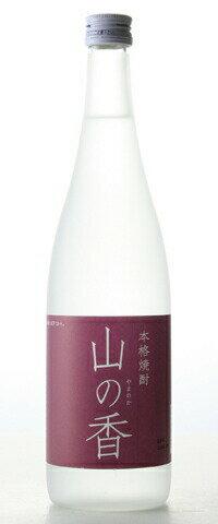 □【紫蘇焼酎】山の香 20度 720ml