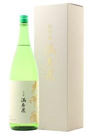 □・【日本酒】満寿泉(ますいずみ)大吟醸 1800ml