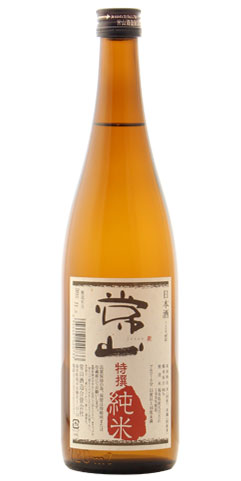 ☆【日本酒】常山(じょうざん) 特撰純米 720ml