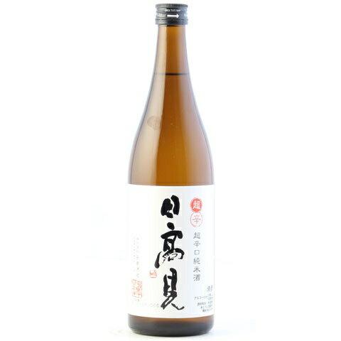 ☆【日本酒】日高見(ひたかみ) 超辛口純米 720ml