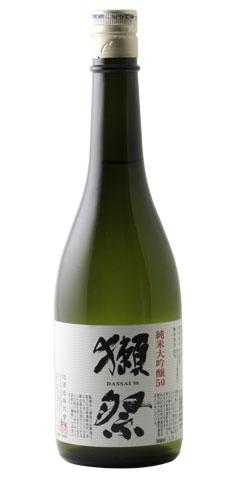 ☆【日本酒】獺祭(だっさい)純米大吟醸 50 720ml ※お一人様12本迄 ※製造年月9月以降〜