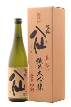 ☆・【日本酒】陸奥八仙(むつはっせん)純米大吟醸 華想い 40 720ml ※クール便発送