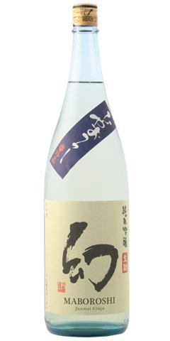 ☆【日本酒/ひやおろし】幻 (まぼろし)純米吟醸 ひやおろし 1800ml