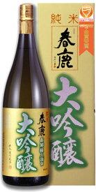 □・【日本酒】春鹿(はるしか)純米大吟醸 1800ml