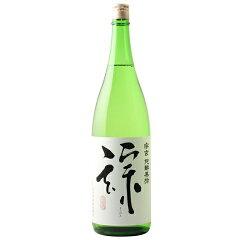 ☆【日本酒】宗玄(そうげん)特別純米純酔無垢(じゅんすいむく)1800ml