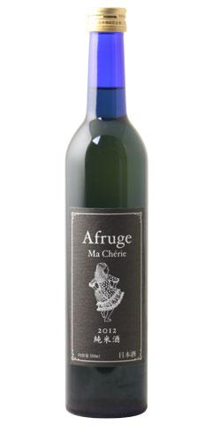 ☆【日本酒】木戸泉(きどいずみ)Afruge Macherie(アフルージュ マ シェリ)純米酒 2012 500ml