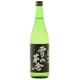 ☆【日本酒】雪の茅舎(ゆきのぼうしゃ)山廃純米 720ml※お一人様2本限り