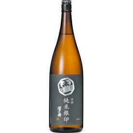 ☆【日本酒】澤乃井(さわのい) 純米銀印 1800ml
