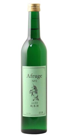 ☆【日本酒】木戸泉(きどいずみ)Afruge No.1(アフルージュ No.1)純米酒 2014 500ml