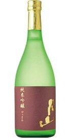 □【日本酒】月山(がっさん)純米吟醸 720ml
