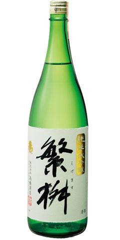 □【日本酒】繁桝(しげます) 純米大吟醸 50 1800ml