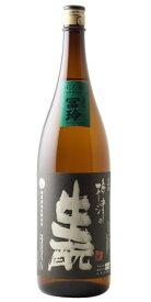 ☆【日本酒】梅津の生もと 純米 玉栄 H27/60 黒ラベル 1800ml