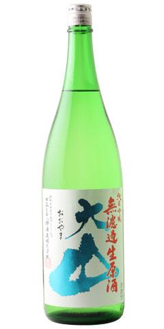 ☆【日本酒】大山 (おおやま)純米吟醸 無濾過生原酒 1800ml ※クール便発送