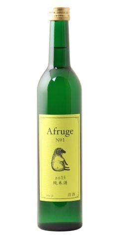 ☆【日本酒】木戸泉(きどいずみ)Afruge No.1(アフルージュ No.1)純米酒 2015 500ml