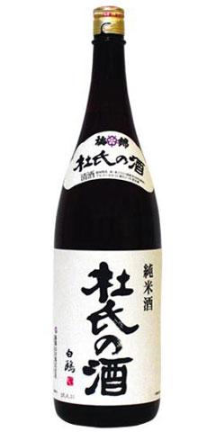 □【日本酒】梅錦(うめにしき) 純米 杜氏の酒 1800ml