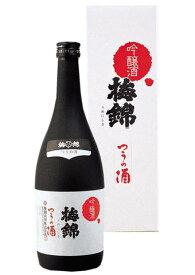 □【日本酒】梅錦(うめにしき)吟醸 つうの酒 720ml