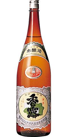 □【日本酒】香露(こうろ) 本醸造 上撰 1800ml