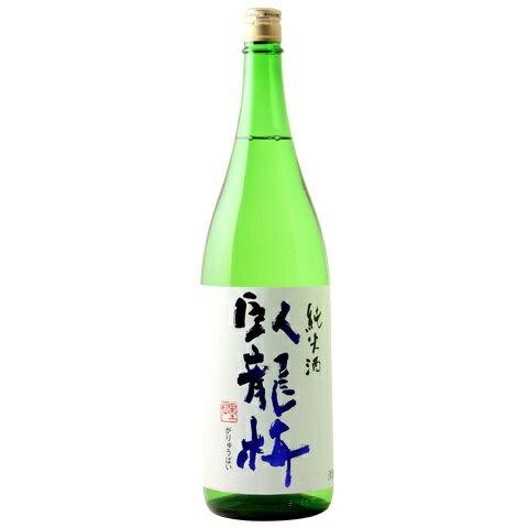 ☆【日本酒】臥龍梅(がりゅうばい)純米酒 1800ml