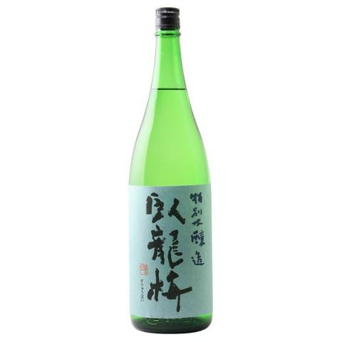 ☆【日本酒】臥龍梅(がりゅうばい)特別本醸造 1800ml