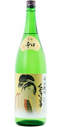 ☆【日本酒】くどき上手 純吟辛口 1800ml