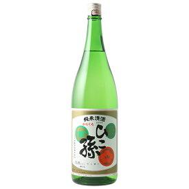 ☆【日本酒】ひこ孫 純米 1800ml