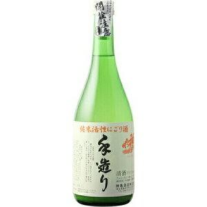 ☆【日本酒】神亀(しんかめ)純米活性にごり酒720ml※クール便発送