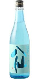 ☆【日本酒/夏酒】陸奥八仙(むつはっせん)夏吟醸 720ml ※クール便発送