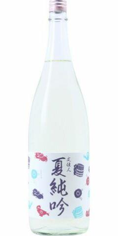 ☆【日本酒/夏酒】文佳人(ぶんかじん)夏純吟 1800ml ※クール便発送
