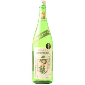 ☆【日本酒】石鎚(いしづち) 無濾過 純米 槽搾り 1800ml